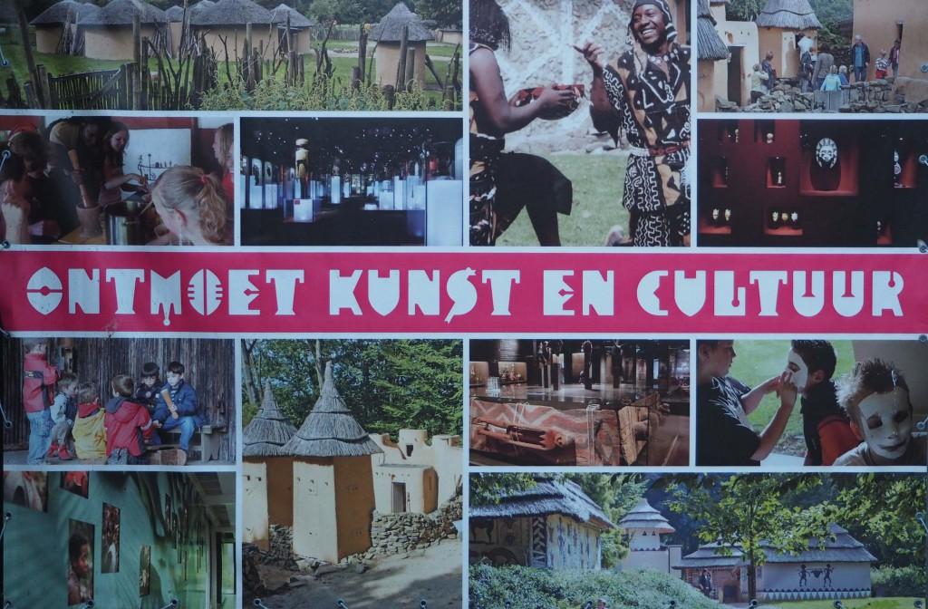 Afrika Museum in Berg en Dal. maak kennis met dit boeiende continent