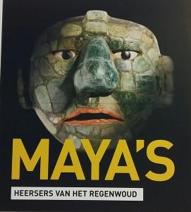 campagne beeld Maya's heersers van het regenwoud Drents Museum Assen
