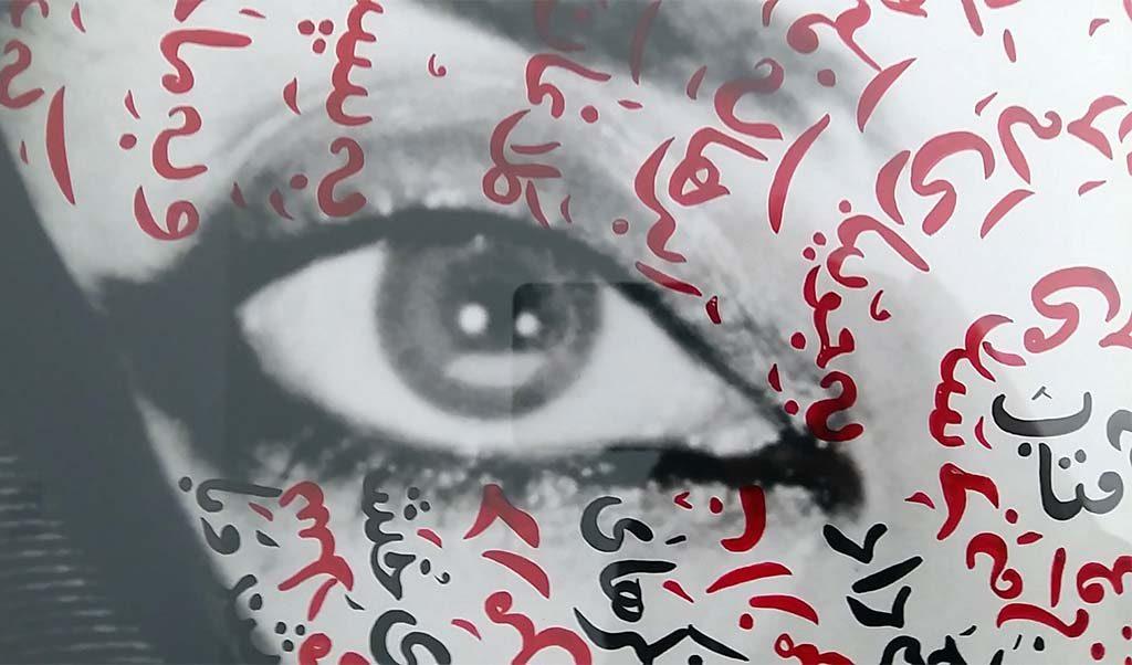Achter-het-gordijn-I-am-Its-secret-1993-Shirin-Neshat-1957-Museum-Kunstpalast-Dusseldorf-foto-Wilma-Lankhorst