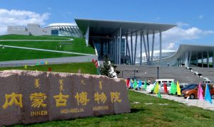 The-Great-Liao-buitenzijde-Inner-Mongolia-Museum-Hohhot