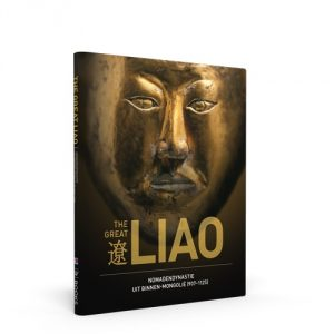 The-Great-Liao-catalogus uitgevrij Wbooks