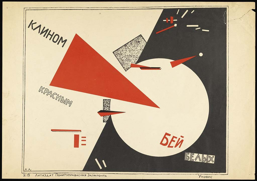 Lissitzky-Red-Wedge-Red-Stars-over-Russia