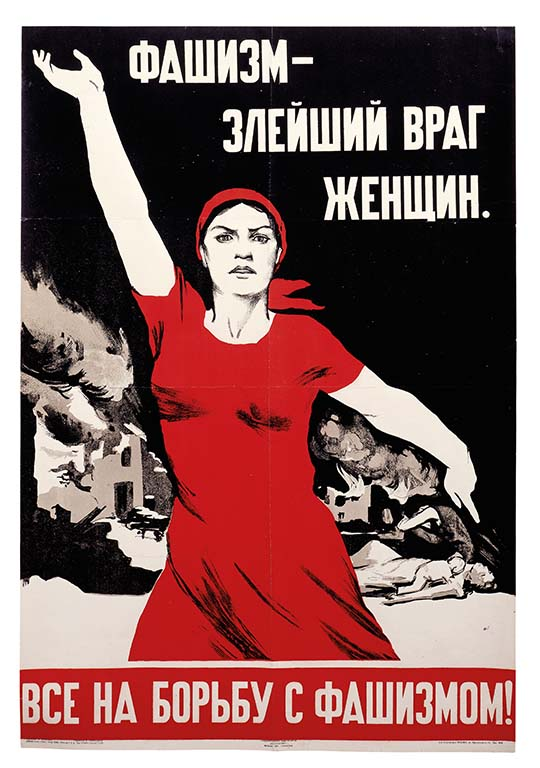 Nina-Vatolina-Fascism-The-Most-Evil-Enemy-of-Women-Red-Stars-over-Russia