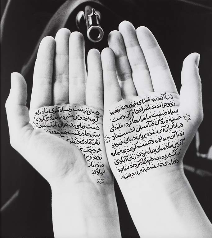 Shirin-Neshat-Guardians-of-Revolution-Women-of-Allah-Series-1994-foto-Cynthia-Preston