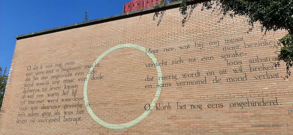 Muurgedichten_Leiden_O Jan_Eijkelboom_ © foto Wilma_Lankhorst
