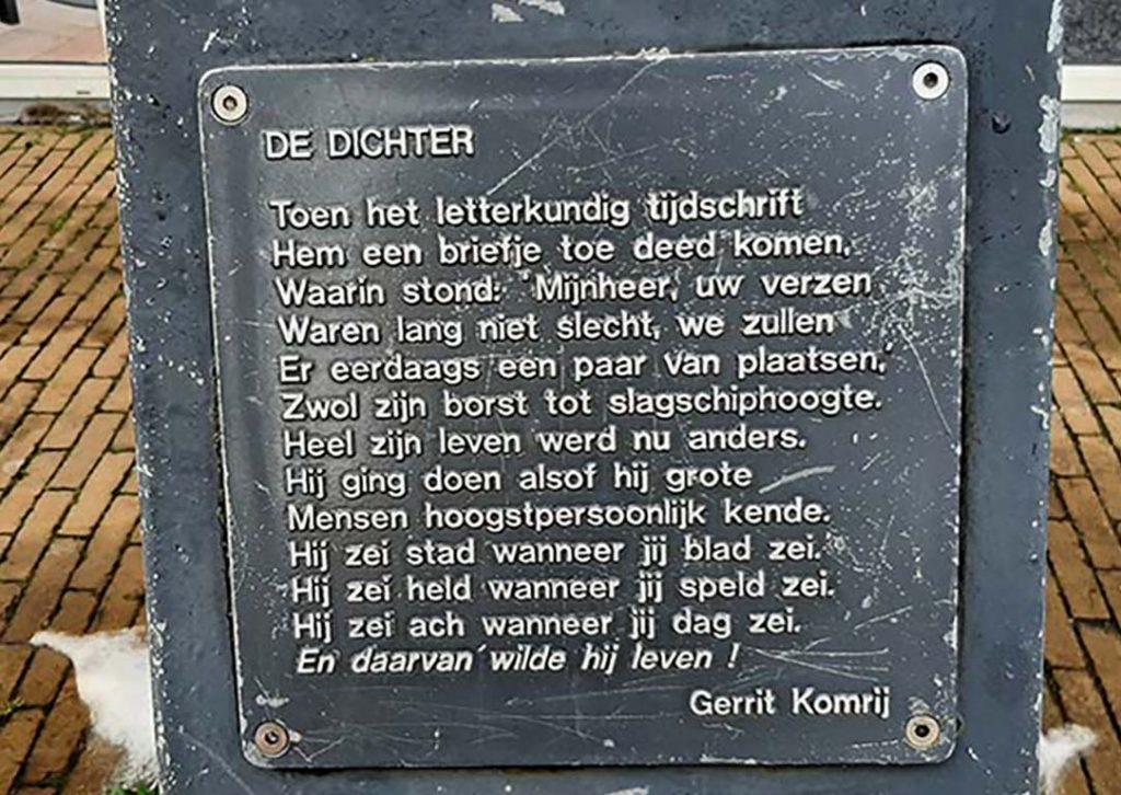 Doetinchem Summer_in_the_City_ De dichter gedicht © Gerrit Komrij © foto Wilma_Lankhorst